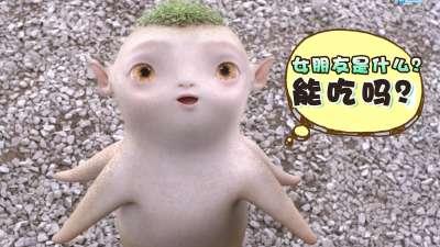 """《捉妖记2》曝情人节特辑 白百何井柏然""""发糖""""教胡巴""""撩妹"""""""
