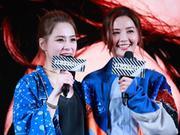 Twins世界巡回520登陆广州 歌迷想听冷门歌 letv