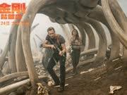 """《金刚:骷髅岛》""""人类禁区""""预告惊心动魄 骷髅岛美景背后蕴藏最残酷生态"""