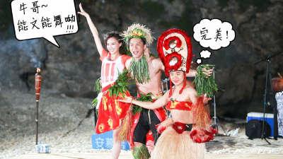 """跑男第二季11期 唐嫣祖蓝跳""""艳舞"""""""
