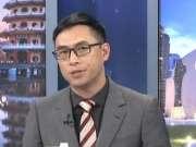 《海峡新干线》20170413:国民党主席选举内斗不断 选战已荒腔走板