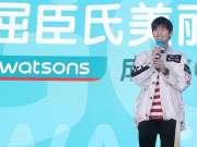 【乐尚播报】美丽新趋势 屈臣氏庆祝中国3000店 杨洋现场与会员互动