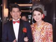 《新娱乐在线》20170418:郭富城香港低调娶方媛 林心如霍建华争做一百分父母
