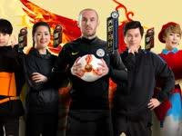 【整期】《足球火》小将实力超群惹大帝钟爱 曼城教练嘴馋美食火锅