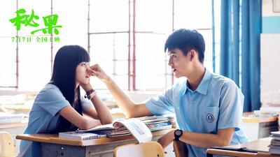 """《秘果》首曝""""她说""""版预告 陈飞宇欧阳娜娜:所有的秘密关于你"""