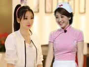 《真星话大冒险》20170529:柳岩辞去护士工作北漂出道 话题女王率真回应整容质疑