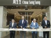 【乐尚播报】周生生北京荟聚购物中心店优雅揭幕
