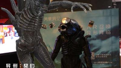 《异形:契约》史上最强科幻怪兽来袭 没有杀戮only斗舞