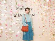 【乐尚播报】Mulberry上海恒隆广场店铺开幕