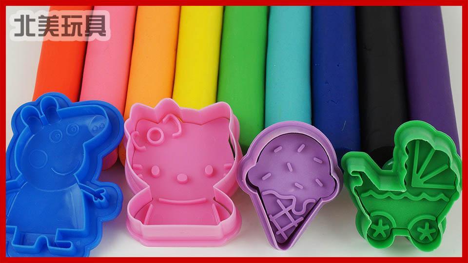 凯蒂猫小猪佩奇的培乐多彩泥橡皮泥粘土手工儿童玩具