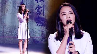 姚晨演唱《父亲的散文诗》 唱哭现场参赛嘉宾观众