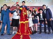 《绝世高手》郭采洁拍打戏进了医院 蔡国庆抱怨被中国电影埋没30年