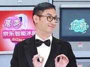 """刘一帆自曝当年""""糗事"""" 当服务员误碰警报"""