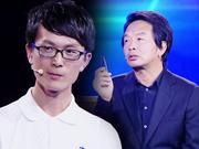 《向上吧!诗词》20170813:田园诗人霸气挑战刘震云 元素周期混搭诗词变rap