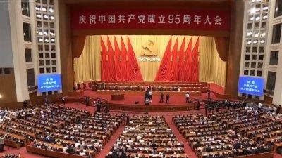 建党95周年庆祝大会