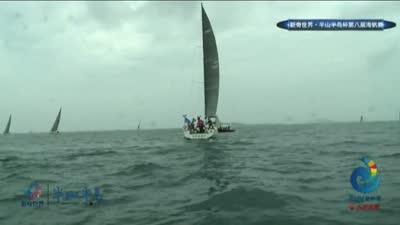 录播:2017海帆赛场地赛次日第一轮