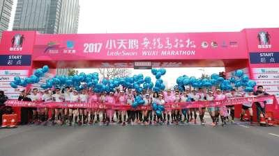 2017无锡马拉松-乐视解说(全场录播)