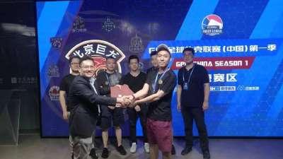 GPL中国站 首支城市代表队隆重诞生
