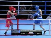 录播:中體杯深圳站 52KG级 邱伟辉VS戴振民