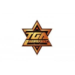 2016TGA夏季大奖赛
