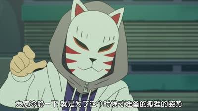 怪盗Joker第二季09