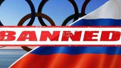 """【观点】俄罗斯被禁参加平昌奥运会,""""假新闻""""输了"""