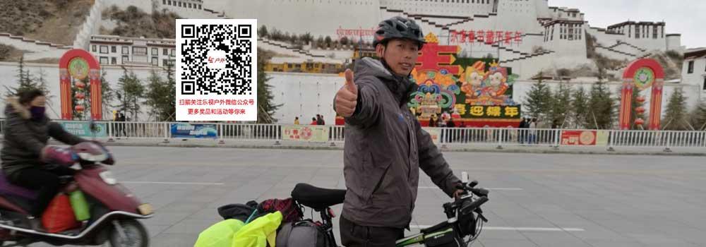 乐视户外重磅独家栏目我骑我车——北漂男冬季骑行川藏线
