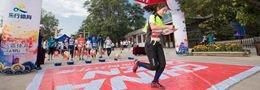 中国定向公开赛全面开赛