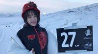 最年轻完赛者 90后姑娘零下20℃完成极地马拉松