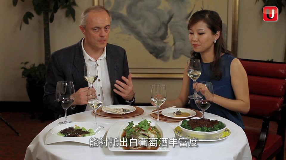 中国菜与葡萄酒