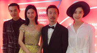 "Fan Bingbing appears at the premiere of ""Passing the Future"""