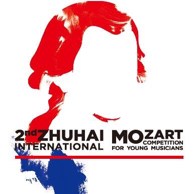 莫扎特国际青少年音乐周