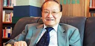 金庸病逝享年94岁