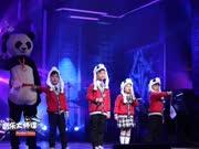 """五只""""熊猫""""同台卖萌 学生爆料古巨基脸香手臭-音乐大师课0226"""