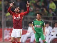 中超第4轮 北京国安乐视0-3广州恒大 全场录播(粤语)