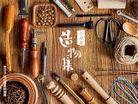 造物集小日子   实用物品改造小技巧