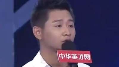 """""""金秀贤""""""""林俊杰""""同时来现场 复旦高材生怎会漂泊到西藏"""