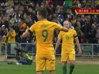 【澳大利亚2-0伊拉克】 尤里奇一传一射