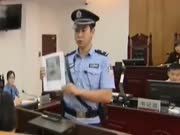 《法治进行时》20160904:线上禁毒线下贩毒 双面女主播受审