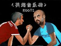 【第5期】《Roots》