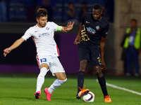 录播:奥斯曼利体育 vs布加勒斯特星(原声) 16/17赛季欧联