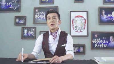 """李咏龚凡邀你""""赏""""脸 魅力大叔搭配美貌少女"""