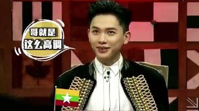 """缅甸""""贵妇""""回归傲娇炫富"""