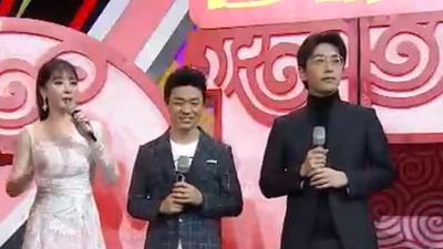 王宝强柳岩白客《欢乐中国年》