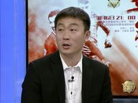 【王新欣】U23强行让俱乐部注重青训 对中国足球是好事