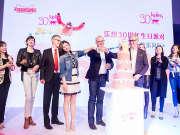 【乐尚播报】陈妍希助阵Kipling乐想30周年生日派对