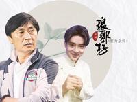 《中超琅琊榜》贾秀全篇9 93年入选日本联赛明星对抗赛