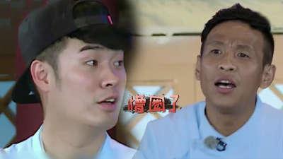 跑男第四季09期 跑男团合伙欺骗宋小宝