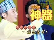 """""""大黑牛""""李晨爆笑上线 """"老李头""""""""老邓头""""开启互怼模式-奔跑吧0414预告"""