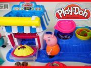 小猪佩奇玩培乐多彩泥甜点冰淇淋橡皮泥手工玩具